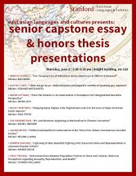 senior capstone essay and honors thesis presentation department adviser thomas mullaney