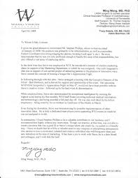 letter of recommendation for assistant professor position recommendation letter