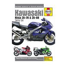haynes workshop manual guide book for kawasaki zx7r and zx9r ninja haynes workshop manual guide book for kawasaki zx7r and zx9r ninja motorcycle