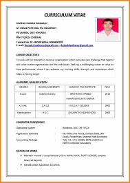 Biodata Format For Teacher Biodata Sample For Job Job Pdf Biodata