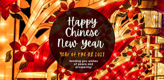 Every year with you is the best one yet. Best Chinese Lunar New Year Wishes 2021 Apps On Google Play