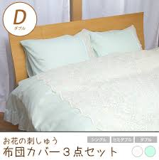 cute with organza ruffle bedding cover sets covering set bedspread duvet cover three point set