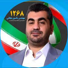 Telegram: Contact @yasin_bejani_ir