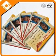 School Id Card Format School Id Card Format Suppliers And