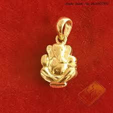 Gold Locket Design In Nepal Ganesh Locket