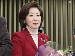 Image result for 나경원 원내대표