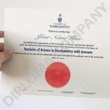 Fake Diploma Samples Diplomacompany Com