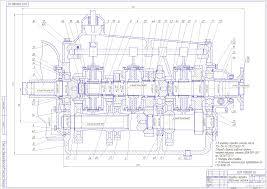 Курсовые и дипломные работы автомобили расчет устройство  Курсовой проект Проектирование 8 и ступенчатой коробки передач грузового автомобиля полной массой 8 тонн