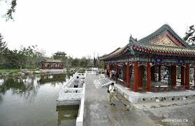 photo taken on june 19 2016 shows the tianjin green expo garden in tianjin north china the tianjin green expo garden venue of the 3rd china greening
