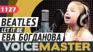 Ева Богданова - Let It Be (The Beatles <b>cover</b>) - YouTube