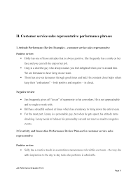 Customer Service Evaluation Phrases Under Fontanacountryinn Com
