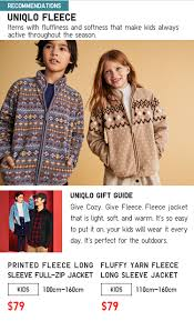 Home Uniqlo Official Online Flagship Store