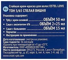 ESTEL Love <b>Стойкая крем-краска для</b> волос — купить онлайн по ...