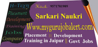 mygurujobalert click for latest govt jobs and training in jaipur latest state wise govt jobs according by respective states govt of the by date to date of job posting update in mygurujobalert this site
