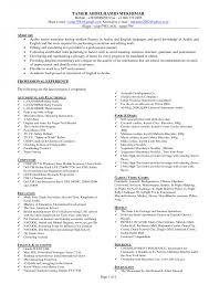Linguist Resume Sample Awesome Arabic Linguist Resume Contemporary Example Ideas Sample 24 5