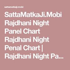 Mumbai Patti Chart Sattamatkaji Mobi Rajdhani Night Panel Chart Rajdhani Night