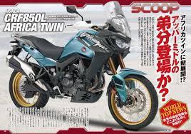 The <b>Honda</b> CRF850L <b>Africa Twin</b> Rumors Heat Up   webBikeWorld