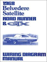mopar b body road runner parts literature multimedia 1968 plymouth belvedere satellite road runner gtx wiring diagram manual