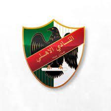 النادي الأهلي بطل كأس السوبر 2021 لكرة اليد - Farah News - فرح نيوز