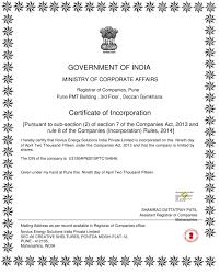 Novius Led Certificate Novius Led