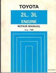TOYOTA HILUX,2L,3L,2.4,2.8 DIESEL ENGINE FACTORY WORKSHOP MANUAL ...