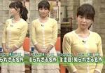 中野美奈子の最新おっぱい画像(2)