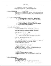 Resume Objective For Retail Gorgeous Objectives For Retail Resumes Objective For Retail Resume Retail