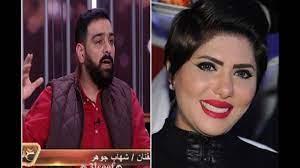 شهاب جوهر: الفنانة ملاك من كثر ما استفزوها خلطت الحابل بالنابل! - YouTube
