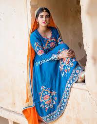 New Collection Of Stylish Neck Designer Punjabi Salwar Suits