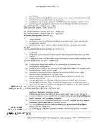 Registered Nurse Resume Template Inspirational Nursing Resume