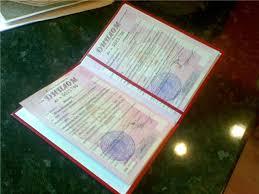 Вуз диплом бакалавра от специалиста в отличие от обыкновенной писчей бумаги денежные знаки вуз диплом бакалавра от специалиста печатаются на неотбеленной бумаге светящиеся под воздействием