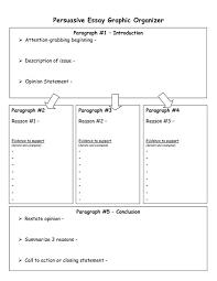 graphic organizers printable persuasive essay graphic organizer  graphic organizers printable persuasive essay graphic organizer pdf teaching persuasive essays graphic organizers and pdf