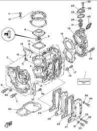 yamaha outboard parts. cylinder crankcase diagram yamaha outboard parts x