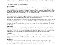 Resume Beautiful Design Ideas Should business receipt templates ...