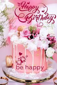 Happy Birthday Happy Birthday Happy Birthday Wishes Happy