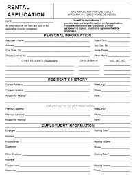 room for rent application home rental applications template application house