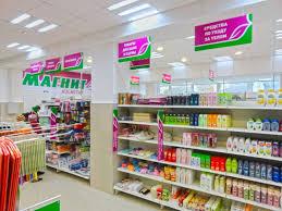 Отчет по практике магнит косметика Становится одним из ведущих официальных дистрибьютеров бытовой химии и косметики в России Дополнительные информационно консультационные предоставление