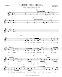 Treble Clef Music Sheet Violin Sheet Music Notes In Western Format With Treble Clef Lyrics