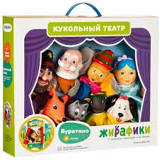 """Купить <b>Кукольный театр Жирафики</b> """"Буратино"""", 8 <b>кукол</b> 68344 в ..."""