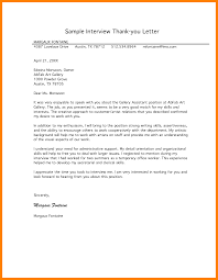 8 Sample Thank You Note After Interview Sap Appeal
