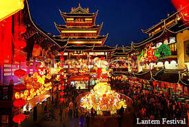 Spring Festival Lantern Festival A Part Of The Spring Festival China Travel Page