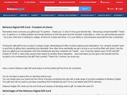 Reliance Digital | Gift Card Balance Check | Balance Enquiry, Links ...