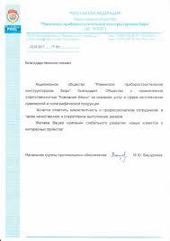 <b>Кожаные ежедневники</b> с логотипом в Москве   Fancy group