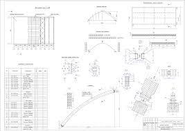 Деревянные конструкции и пластмассы курсовые работы Чертежи РУ Курсовая работа КДиП Склад хранения штучных грузов г