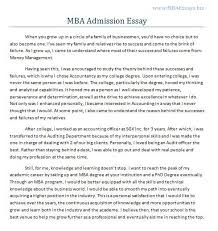 how to write essay mba sample mba admissions essays accepted by stern and nyu