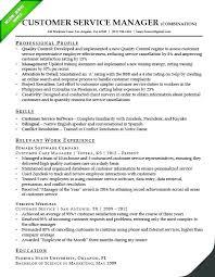 Relevant Experience Resume