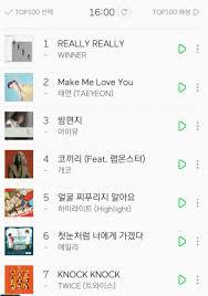 Make Me A Chart Kpkf Digital Chart Full Of Good Songs Allkpop Forums