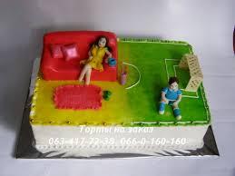 Торты на любую профессию хобби увлечение тематику Цена торт Дама и футболист