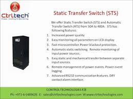 showing post media for auto transfer switch symbol auto transfer switch symbol static transfer switch sts ge eaton mge powerware apc movie