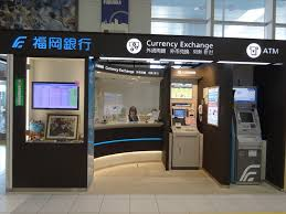 Currency Exchange Vending Machine Best Currency Exchange Money Insurance Fukuoka Airport